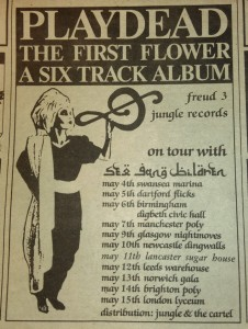 The First Flower advert 1983